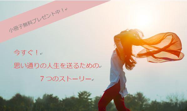 無料レッスン配信中!【メルマガ・小冊子】のイメージ